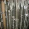 s.s.316 wire mesh cloth
