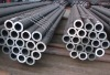 Seamless Fluid Steel Pipe