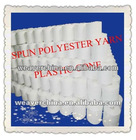 Plastic Cone Yarn for Textile 20S/2/3/4--60S/2/3