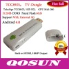 android digital tv tuner