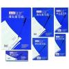 100 Sheets Carbon Paper Black & Blue