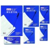 100 Sheets Carbon Paper Black & Blue