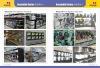 Electrical Equipment supermarket shelf