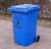 Out door plastic garbage bin with wheels