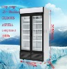 deep-freeze chest freezer display frozen showcase