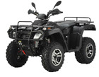 300CC 4WD ATV, 300CC CVT ATV, Powerful ATV for Yamaha(XA300E-4)