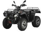 300CC 4WD ATV, 300CC CVT ATV, Powerful ATV for Yamaha(XA300E-4)