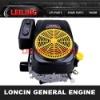 Loncin 1P90F-1 8.8KW Vertical Gasoline General mower Engine