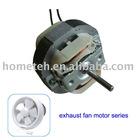 CE approval exhaust fan electric motor SP5812