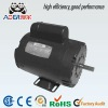 one phase 550w electric motor