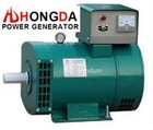 ST Single Phase Generator