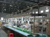 The New LED Packing Line with Fans