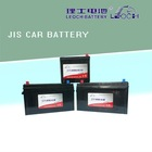 car battery 12v 40ah (JIS Standard)