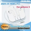 earphone for iphone5