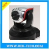 H.264 720-pixel HD Waterproof IR-cut IP Camera, Supports Cellphone View, Supports All Browser(CP-H264005)110v-240v(China (Mainla