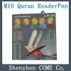 M10 digital Pen al Quran