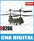 Syma S026 S026G Mini Transport RC gyro 3ch remote Helicopter