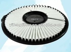 auto part for Daihatsu air filter 17801-87214