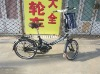made in china hot selling folding bicycle