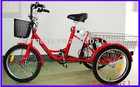 Electric Tricycle, Electric Trike(KD-003)