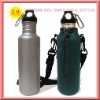 Personalized Stainless steel bottle