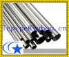 Factory of Stainless Steel Pipe