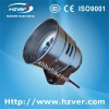 MS290 motor siren