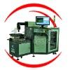 Laser Cell Scriber, Gobo Solar