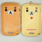 Relax Bear Rilakkuma Protector Case for BlackBerry 9900 9300 LF-0736