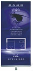 TY-EA850 roll up banner display stand