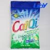 Caiqi Fragrant Detergent Powder