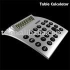E4287B 8 digits calculator