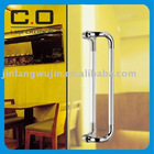AISI304/316 Glass Door Handle (CO-2006)
