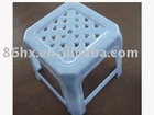 HX-8820 plastic low stool