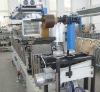 PVC profile wrapping machine