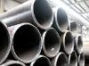carbon steel pipe/ASTM