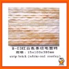 White-red motley strip brick ,marble mosaic MM09
