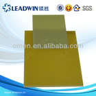 LEADWIN FR4 fiberglass laminated sheet