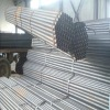 hot rolled steel pipe/tube