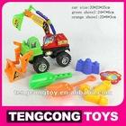 Sandy car set/ plastic beach toys 5pcs