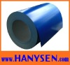 Prepainted Color Coated Plate,Color Metal Coil