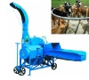 Agricultural chaff cutter machine for cutting straw/ silage