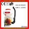 CE gasoline knapsack power sprayer CF-SM03