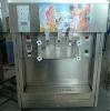 table ice cream machine three flavor