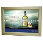 2012 the best LED advertising