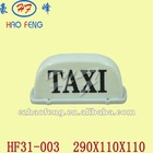 HF31-003 auto taxi top lamp
