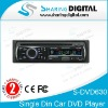 Sharing Digital One Din CD DVD Player with Fold Down Detachable panel