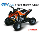 very cheap air cooled all terrain mini ATV 110cc