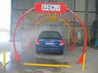 Bridge car washing machine (without brush) with waxing DXC(E1)