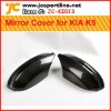Diffuser mirror cover for KIA K5